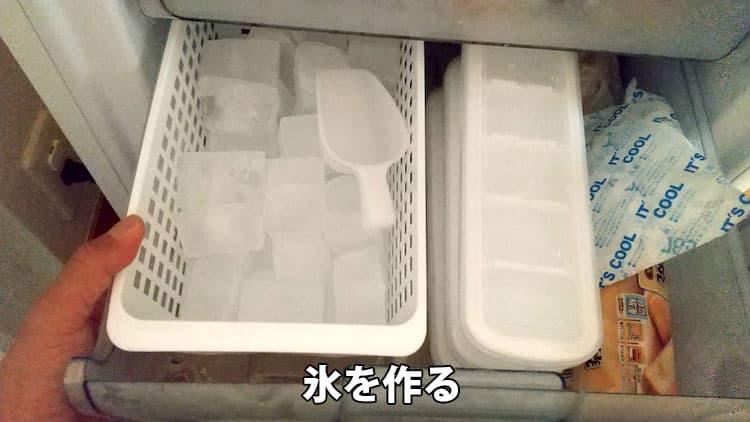 エブリィフレシャス・ミニの水で作った氷