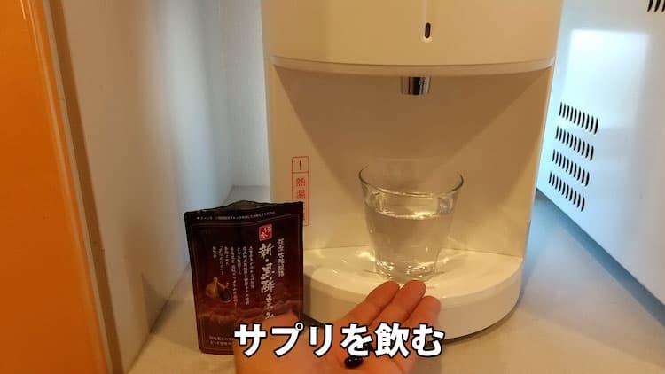 エブリィフレシャス・ミニの水と黒酢もろみサプリ